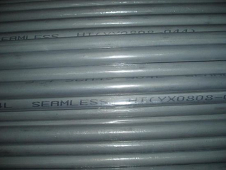 316Ti Stainless Steel Pipe / Tube